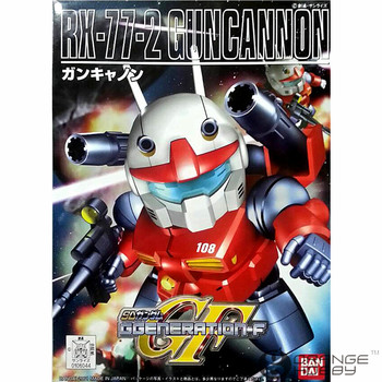 İSG Bandai SD BB 225 Q-Ver RX-77-2 Gun Cannon Mobile Suit Meclisi Model Kitleri oh